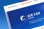 Уеб дизайн - Aircon.bg