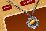 Craftshop-bg.com - уеб дизайн