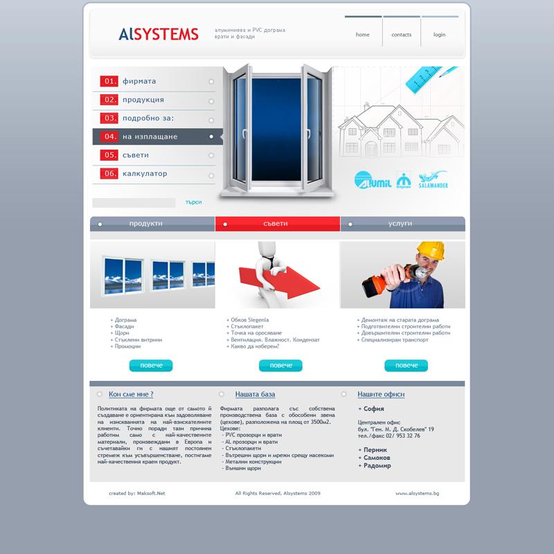 Алсистемс - Алсистемс - фирмен интернет сайт 2009