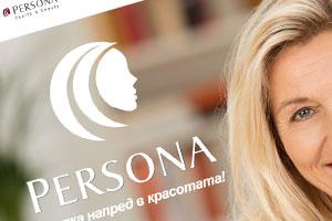 Persona.bg