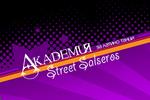 Уеб дизайн - Streetsalseros.com