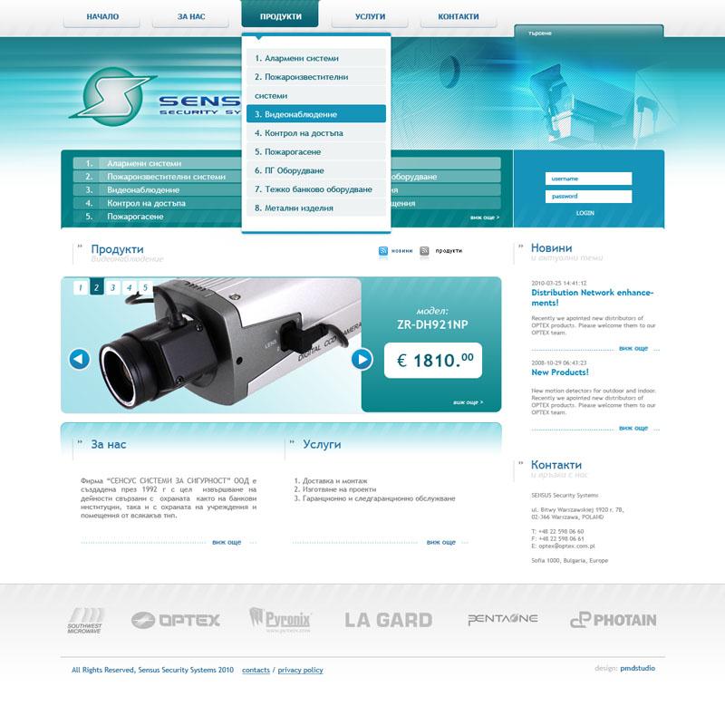Sensus.bg - начална страница